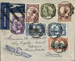 (Belgian Congo) FIRST ACCEPTANCE OF MAIL FOR SWITZERLAND, for carriage on the accelerated Sabena service from Elisabethville-Brussels, Jadotville to Berne via Elisabethville 29/10, airmail etiquette cover franked 6F05, blue return first flight cachet, airmail etiquette cancelled by Marseilles black three line Jusqu'a, then speedy rail service to Switzerland. Nice item.