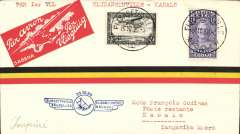 (Belgian Congo) F/F Elisabethville to Kabalo, bs 30/10, carried on the accelerated Sabena service from Elisabethville-Brussels, red/yellow/black stripe airmail cover franked  60c, blue flight cachet.