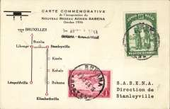 "(Belgian Congo) F/F Bukama to Stanleyville, bs 30/10,  carried on the accelerated Sabena service from Elisabethville-Brussels, souvenir card with diagram of route, franked 1F40, black two line ""1er Avion Sabena/Bukama-Stanleyville cachet."