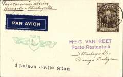 "(Belgian Congo) F/F Kangolo to Stanleyville, bs 30/10,  via Kabalo 29/10, carried on the accelerated Sabena service from Elisabethville-Brussels, plain cover, franked 1F25, black straight line "" 1 Laison Eville Stan"" cachet. Scarce origin."