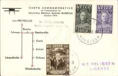 "(Belgian Congo) F/F Bumba to Libenge, bs 5/11,  carried on the accelerated Sabena service from Elisabethville-Brussels, souvenir card with diagram of route, franked 1F40, blue two line ""1er Avion Sabena/Bumba-Libenge-Bruxelles"" cachet. Uncommon origin/destination."