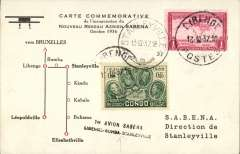 "(Belgian Congo) Sabena, first mail from Libenge to the interior of the Congo, Libenge to Stanleyville, bs 13/10, commemorative card with map of route, franked 1F50, black two line ""1re Avion Sabena/Libenge-Bumba-Stanleyville""."