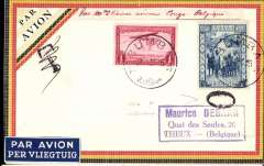 (Belgian Congo) Sabena, Bumba to Brussels, bs, 30/11, souvenir cover commemorating the 100th flight Congo-Belgium, franked 3F50, uncommon black oval hs.