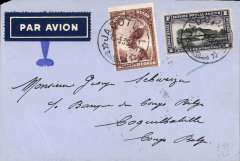 (Belgian Congo) Internal airmail, Jadotville to Coquilhatville, bs 119/3, via Elisabethville 16/3, airmail etiquette cover franked 2.25F. Nice routing.
