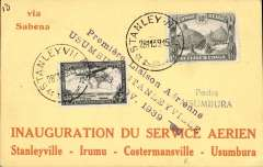 (Belgian Congo) WWII, F/F new Sabena internal route between Stanleyville and Usumbura, Stanleyville to Usumbura, bs 29/11, red/cream 'Via Sabena' souvenir card franked 65c, fine strike three line flight cachet.