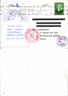 (Norway) Special flight, Oslo-Thule-Anchorage-Tokyo, 25/5 arrival ds on front, souvenir card, red flight cachet.