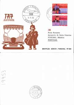 (Switzerland) TAP,  F/F Zurich to Funchal (Madeira), b/s, souvenir cover, cachet.