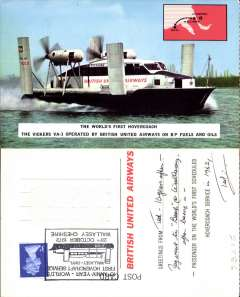 """(Ephemera) World's First Hovercoach PPC, franked 3d cancelled framed """"10th anniversary Year - World's/First Hovercraft Service/28th October 1972/Wallasey Cheshire""""."""