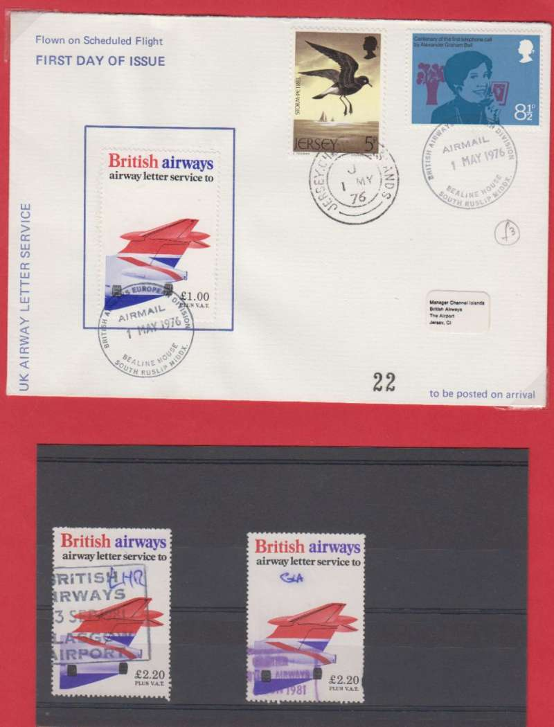 (GB Internal) British  Airways, souvenir cover flown FDI '£1.00 +VAT' air letter stamp, Ruislip to Jersey, 1/5/76 arrival ds on front. Also £2.20 stamps canc Glasgow and LHR, see image.