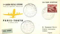 (Luxembourg) Luxembourg acceptance for F/F over polar route, Paris to Tokyo, cachet, b/s, souvenir cover, Air France.
