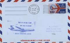 (United States) First jet air mail flight, New York to Karachi, cachet, bs, PIA
