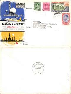 (Thailand) First Friendship flight, Bangkok/Kuala Lumpur, printed company cover,  b/s, Malayan Airways