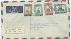 (Jordan) Jerusalem-Mount Vernon, USA, bs 22/8, USA bs, air cover franked 90fls, see scan.