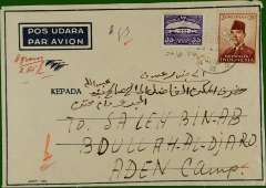 (Indonesia) Inward imprint etiquette air cover to Aden from Indonesia, bs Aden GPO 22/4 and Aden Camp 22/4, from Indonesia franked 2.85r canc Bogor cds. Uncommon origin/destination combination.