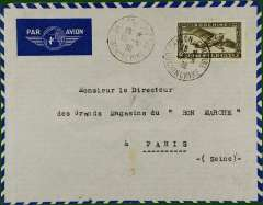 (French Indochina) Imprint etiquette blue hatched border air cover to Paris, no arrival ds, via Marseille 16/6, franked 37c canc Saigon Central (Cochin China) cds, Air France logo on flap.