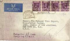 "(Burma) Commercial imprint etiquette underpaid ? 1941 air cover from Rangoon to New York, franked 16a, black semi-circle ""Rangoon/Due/?As"", and violet ""Postage Due (ms) 11 Cents/Foreign Sect. GPONY"" hs's, both on front."