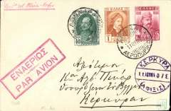 (Greece) Air Orient Co, first airmail Athens-Corfu, 11/6/40 arrival ds on front, franked 2d40, canc usual Athens P1 airmail cancel, also red C2 boxed Greek airmail cachet. 73 flown, some are known to have arrival cancellation 11/6/40 instead of 11/6/30, see Field p239 and Goddard p71. A nice item in superb condition.