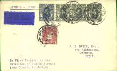 "(Ireland) Dublin to Jodhpur, bs 6/1, first acceptance Irish mail for Imperial Airways extension of the Indian route to Jodhpur and Delhi,  plain cover, franked Irish 1d, 2d x3, and 3d canc Baile Atha Cliath cds's, typed endorsement ""By First Despatch on the/Extension of Indian Airmail/from Karachi to Jodhpur"", black/blue 1926 P25 etiquette rated rare by Mair. Nice item, see illustrations Newall pp304,305.."
