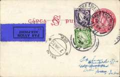 (Ireland) Dublin to Delhi, 7/1 l cds on front, bs 6/1, first acceptance Irish mail for Imperial Airways extension of the Indian route to Jodhpur and Delhi, Irish 1d PSC with additional 1/2d and 5d, canc Baile Atha Cliath cds's, black/blue 1926 P25 etiquette rated rare by Mair, Capt. T.A.Smye hs verso. Nice item, see illustrations Newall pp304,305..