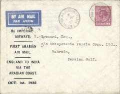 "(GB External) F/F alternative route London to Bahrain Island (difficulties with the Persian govt. necessitated a route change from the southern shores of Persia to the northern shores of Arabia), franked 6d canc Norwich machine cancel, fine bs 7/10, typed endorsement ""First Direct Airmail To Bahrain Island By/Imperial Airways"", etiquette cover, Imperial Airways, rated 120pts by Newall."