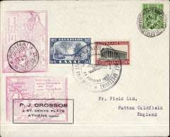 (Greece) Athens-London, 15/4 Sutton Coldfield arrival ds, carried on the return of Imperial Airways F/F Croydon-Karachi, Drossos corner cover franked 1927 4D & 10D tied by fine strike of special depart cancellation, uncommon large square red Croydon-Karachi 'Aeroplane/Train/Flying Boat' flight cachet x2, one tied by Athens 11 APR 29 cds. Nice item in superb condition. Francis Field authentication hs verso.