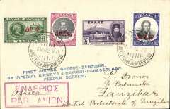 """(Greece) Athens to Zanzibar, bs 13/8, Athens, canc Field type P11 postmark, blue three line """"First Airmail Greece-Zanzibar/By Imperial Airways & Nairobi-Dares salaam/Feeder Service"""", red boxed Athens airmail cachet (Field type C2), Drossos cover with Francis Field authentication hs verso. One of 74 items intended to be flown to Zanzibar by the first Wilson Airways Coastal Service but, due to a delay to the commencement of the service, was flown by Imperial Airways flight AS 75 to Dodoma, and then sent by train and steamer to Zanzibar. A similar cover was illustrated in the June 2002 edition of the Imperial Airways Gazette and described as a """"very rare item and, as far as is known, not seen previously by anyone in the (Imperial Airways Study) group."""