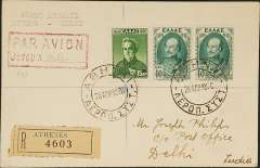 (Greece) Imperial Airways, F/F Athens to Delhi, bs 3/5, registered (label) cover franked 15d 80l, canc Athens Reg airmail cds, framed magenta Jusqu'a (ms) Delhi, 63 flown.