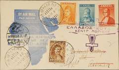 """(Greece) Greece accept, Athens to Aswan 6/3, carried on Imperial Airways  F/F Croydon/Mwanza, blue souvenir map cover franked 4d 10l, canc Athens cds, violet winged """" England-East Africa Service"""" inauguration cachet, 312 flown"""