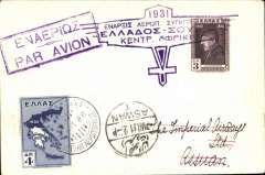 """(Greece) Greece accept, Athens to Aswan 6/3, carried on Imperial Airways  F/F Croydon/Mwanza, plain cover franked 3d, canc Athens cds, violet winged """" England-East Africa Service"""" inauguration cachet, boxed violet Greek airmail cachet, 312 flown"""