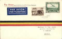 (Syria) First acceptance for Syria from Belgium for carrage on the inaugural Air France Marseille-Tunis-Tripoli-Cairo-Damascus service, Brussels to Damascus, bs 11/2, Van Reet red/yellow/black horizontal stripe airmail cover, franked 2F air and 1.5F ordinary, typed 'Marseile-Tunis-Damascus'. Scarce item in fine condition.