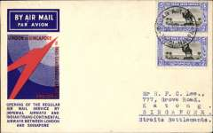 (Sudan) First acceptance of mail from Sudan, Wadi Halfa to Singapore, no arrival ds, Cairo 12 Dec 33 transit cds verso, souvenir London/Singapore/Rangoon red/blue speedbird cover franked 10ml. Flown by Imperial AW service AN144 to Cairo to connect with the F/F of the IAW/ITCA extension to Singapore flight IE246, see Wingnt p112. Scarce item.