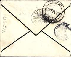 "(Nyasaland) First acceptance of mail from Nyasaland for Sudan, Fort Jameson to Omdurman, b/s, via Zombie 22/1 and Salisbury 27/1 and Khartoum 10/2, for carriage on Imperial Airways, F/F Salisbury to London, mourning cover franked 10d, violet one line ""First Official Air Mail"" flight cachet. Sent by rail to Salisbury via Beira, then onward transmission was delayed by a crash of the City of Delhi at Broken Hill and, on recovery, departed from Broken Hill on 6/2 together with mail from the second service from Cape Town (AN48) which had caught up. See Wingent p18. Scarce item with lots of history."