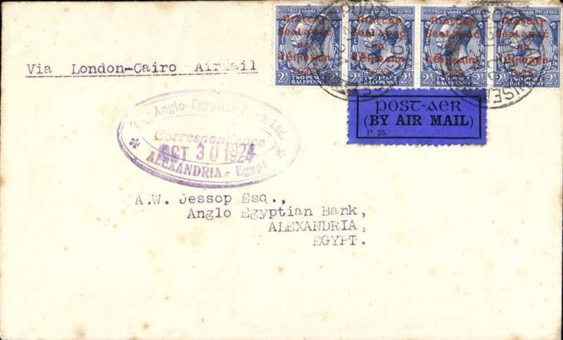 "(Ireland) Ireland to Egypt, early airmail cover from Port Laoise, Ireland, to Alexandria, violet oval ""Anglo Egyptian Bank/Correspondence/Oct 30 1924/Alexandria Egypt"" dated receiver, plain cover franked 10d (4x 1922 Provisional Government of Ireland opts SG 4a), canc Port Laoise cds, tying dark blue/black bilingual Irish/English P.25 airmail etiquette, typed ""Via London-Cairo Airmail"". Flown on the London-Paris Friday air service to connect at Marseilles with the weekly P&O service to the Far East, see Proud Postal History of British Air Mails, p246. Nice item"