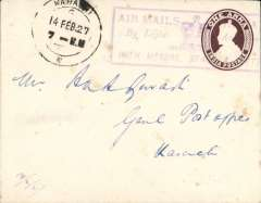 """(India) Stack and Leete mail delivery, Karachi-Lahore-Delhi-Karachi, round trip, brown/cream 1anna PSE tied by violet boxed cachet """"Air mails of India/By Light Aeroplane/ with Messrs Stack and Leete"""" cachet, also Karachi 14 Feb cds, b/s Lahore 17/2 and 'RAF Display/Lahore 17/2 ' cds's, and Karachi 19/2 cds."""