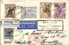 "(Airship) Greece acceptance for the HIndenburg 3rd North America flight, Athens to Brooklyn, bs Jun 22 1936 cds, registered (label) cover franked 23d 64l, canc Athens 15 Jun 36 cds, bilingual airmail etiquette fied by Greek black framed ""Mit Luftschiff"" flight cachet, red 'Deutsche Luftpost/Europa-Amerika' receiver on front."
