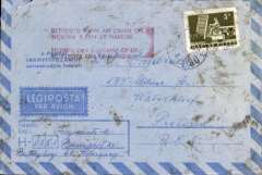 """(Recovered Interrupted Mail) Lufthansa D-ABYB crash at Nairobi, en route from Frankfurt to Johannesburg, pale blue aerogramme, Budapest to Pretoria, franked 5 Ft, canc Budapest cds, fine strike red four line """"Retrieved from Air Crash on 20/November 1974 at Nairobi/Herwin Van Lugramp OP 20/November 1974 Te Nairobi"""" cachet, Ni 741120a. With original contents and a detailed account of the crash, 4pp A4. Not often seen."""