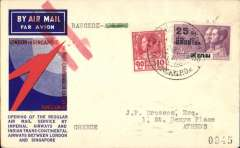 "(Siam) F/F Bangkok to Athens, carried on Imperial Airways/ITCA return flight of the Rangoon-Singapore extension, official blue/red 'London-Singapore/Rangoon' souvenir cover franked 10st, 25st, canc Bangkok dr. cds, typed ""Bangkok-Athens"". The details of this particular flight are both interesting and complex. On the return flight mail from Singapore and Penang arrived  in Athens on 7th January 1934, having been placed on board at Alor Star. However mail for Greece from Siam was overflown to London, arriving Jan 10th, from where most, to Athens, was returned by rail, and a small amount by air. The mail returned by air arrived later than that returned by rail. This particular cover illustrates this story well. A red double bar Jusqu'a cancelling the airmail etiquette confirms arrival in London. The Athens back stamp is January 15th, the same as the arrival date, in Athens, of the Croydon-Singapore flight IE251, which left London on Jan 13th. So it would seem this particular cover was one of the few flown all the way by air from Bangkok-London-Athens."