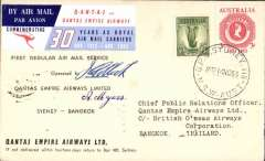 (Australia) Quantas F/F Australia to Bangkok, bs 16/11, official Quantas souvenir cover franked 1/3d, canc Sydney cds, blue/pale blue/white Qantas vignette commemorating 30 year as Royal Mail carriers. Signed by Capt. J. Pollock and co-pilot A Myers.