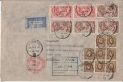 (GB External) Great Britain acceptance for German flight L417 to Buenos Aires, January 17 'I NTAVA' arrival ds on front, airmail cover addressed to International Aviation Associates, 15x22cm, franked £2  8/- (5/- seahorse x2, 2/6 seahorse x4, one with a blunt corner perf, GV 1/- x8) canc London SW1 parcel cds, nice strike red German 'Deutsche Luftpost/Europa-Sudamerika' hs, blue 'Air Mail' block hs .Also an interrupted flight - weather forced return to Frankfurt causing a one day delay. Carried by 'Nordwind'. See Graue and Duggan, p181.