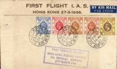 (Hong Kong) First through flight, Hong Kong-Penang-London, no arrival ds, via Penang 28/3, registered (label) brown/cream souvenir cover franked 40c canc Hong Kong Air Mail 26 Mar 26 cds, violet boxed first flight, cachet, original 'Certificate of Posting', Imperial Airways.