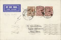 (GB External) First acceptance of British mails for carriage by Air Orient, London to Hong Kong via Paris, Marselles and Saigon service, red Hong Kong 1 Nov 32 double ring arrival ds, via Marseilles 19/10 on front, plain 'Printed Matter' cover franked 8d, canc London FS Air Mail. Superb and scarce item, Newall 120u (1996).