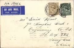 (GB External) A possibly first recorded airmail to South China, from London to Shanghai, bs 29/1, via Marseilles 10/1 and Saigon 19/1, flown at the reduced rate of 1/4d, plain cover franked 1/- & 4d canc Glasgow cds, ms 'Air Mail', blue/white airmail etiquette. This service is listed in Proud's Postal History of British Airmails page 228. But he says that no covers carried on this service have ever been seen. So this item is truly one for the exhibit..