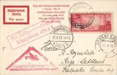 (Polar exploration) Polar Expeditions: Arctic: 1932 Second Polar Expedition card to Germany , franked Russia Express 50k. cancelled Aug. 26 with cachets, Archangel and Berlin transits, see scan.