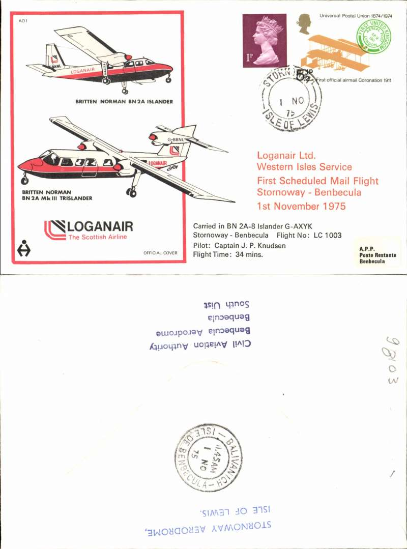 (GB Internal) Loganair Ltd , Western Isles Service, first scheduled flight, Stornoway to Benbecula, souvenir cover, POA.