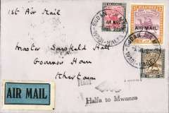 (Sudan) Imperial Airways, Wadi Halfa to Khartoum, bs 7/3, flown on inaugural England-East Africa service, plain airmail etiquette cover franked 2P 7ml. Uncommon leg.