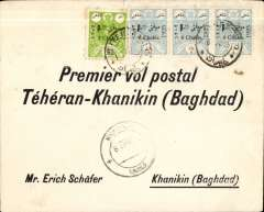 (Iran) F/F Tehran to Khankin (Baghdad), 6/4 arrival ds on front, Schafer B&W printed souvenir cover franked 20Ch, canc Tehran cds. Uncommon.