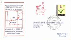 (Helicopter) Iceland, special flight, Keflavik to Reykjavik, souvenir cover, red flight cachet.