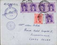 "(Egypt) WWII airmail from Egypt to Congo, bs Elizabethville 1/6, via Stanleyville 29/5, plain cover franked 52ml, canc ""Egypt/18 MA 43/Prepaid/(Base PO ?65)"", violet crowned circle base censor No 50 hs, double winged  crown in 'Deputy Field Censor' hs, ms 'Air Mail'. Two week transit was good in wartime. Likely route was up the Nile to Juba, then across the Congo with change of plane at Stanleyville."