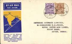 (GB External) F/F London to Akyab (Burma), b/s 1/10, carried on Imperial Airways/Indian Trans-Continental Airways extension to Rangoon, official blue/yellow souvenir cover franked 1925 3d and 5d.