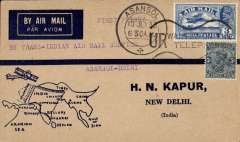 """(India) India Trans-Continental Airways, Asansol to Delhi, bs 11/7, black/dark blue souvenir cover with map of route on lower lh corner, franked 3 anna 3p canc Asansol cds, black boxed """"Calcutta-Karachi/11 Jly 33/First Airmail"""" cachet verso."""
